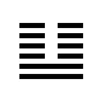 I Ching Hexagram 19 - Lin