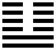 Hexagram 19 - Lin