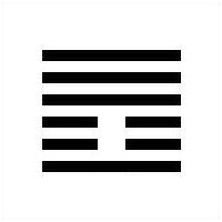 I Ching Hexagram 25 - Wu Wang
