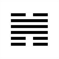 I Ching Hexagram 31 - Hsien