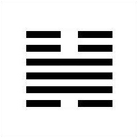 I Ching Hexagram 32 - Heng