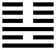 Hexagram 36 - Ming I