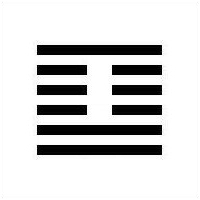 I Ching Hexagram 41 - Sun