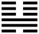 Hexagram 46 - Sheng