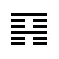 I Ching Hexagram 52 - Ken