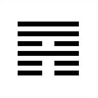 I Ching Hexagram 53 - Chien