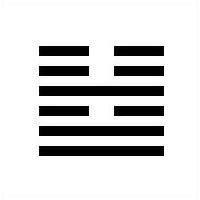 I Ching Hexagram 54 - Kuei Mei