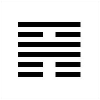 I Ching Hexagram 56 - Lu