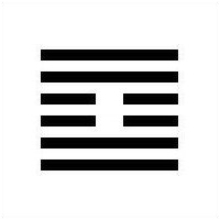I Ching Interpretation & Meaning Hexagram 61 - Chung Fu